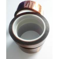 China Single Side No Design Printing Polyimide Kapton Tape For Motor Insulating wholesale