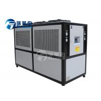 China Blue Type Water Cooled Chiller Video Technical Support For Injection Molding Machine wholesale