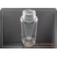 China Safety High Borosilicate Glass Bottle Pharmaceutical Glass Bottle 90ml wholesale