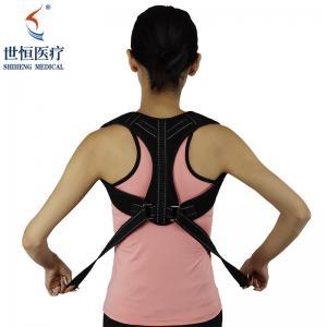 China 2020 high quality professional Adjustable posture shoulder corrector, Back Brace Posture Corrector wholesale