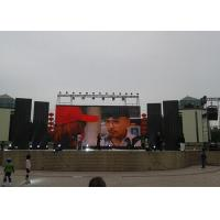 Quality High Definition LED Curtain Screen Advertising Window Transparent Display for sale