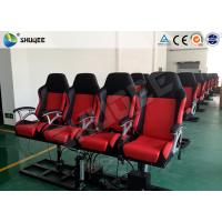 China Personalized Home Technics 5D Theater System With Large Screen / Sound System wholesale