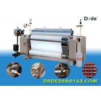 China High Speed Tsudakoma 190CM Water Jet Loom Machine Double Nozzle Single Pump wholesale