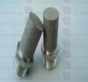 China China Customized Powder Metal Sintered Parts cartridge on sale