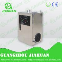 China HY-015 home appliance air treatment ozone generator ozone machine for oil exhaust system wholesale