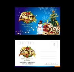 China custom lenticular photo 3D lenticular printing glitter postcard lenticular printing cost wholesale