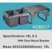 China Table Bin|Table Dustbin|Table Can|Waste Bin|Cabinet Bin KDB017 wholesale