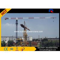 Quality 46.2kw Power Topless Tower Crane 45m Freestanding Height PT5513 for sale