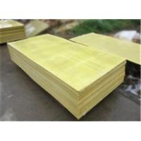 China epoxy glass cloth laminated sheets, laminate sheets ,Glass Epoxy Sheets wholesale