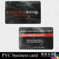 China Blank Printed Plastic Credit Card With Embossed Craft For Insurance on sale