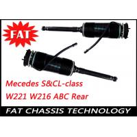 China Genuine ABC Active Body Control Shock Strut for Mercedes W221 S350/400/450/550/600 wholesale