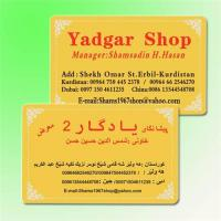 China Business card wholesale