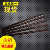 Wholesale Long Square HSS Tool Steel Bit China Origin with very competitive price from china suppliers