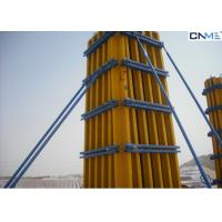 China High Loading Capacity Wall Formwork System Reusable Good Stability wholesale