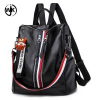 China China bags factory ladies backpack bag good price I backpack wholesale price Guangdong backpack wholesale