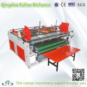 China ISO9001:New Style Semi-Auto Corrugated Pizza Box Folding Gluer Machine wholesale