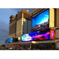 China High Contrast P6 Outdoor Led Screen , Roadside Led Display 192*160 Pixels wholesale
