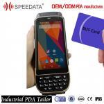 China 5.0 Inch Sunlight Visible 125khz Rfid Reader Mobile for Bin Management Trash Management wholesale