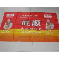 Quality Customized Printed Plastic Poster for sale