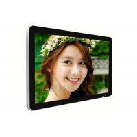 """75"""" Inch Wifi 1080P HD LCD Display Wall Mounted Kiosk Advertising Player Signage"""