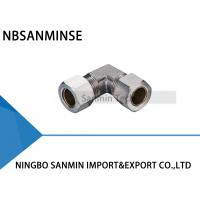 China Brass Pneumatic Air Fittings Tube Fittings Air Parts High Quality Sanmin wholesale