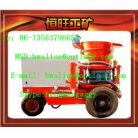 China KSP-9 The wet shotcrete machine/wet concrete injection machine wholesale
