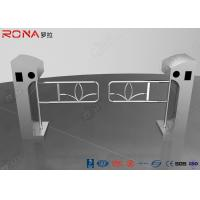 China Digital Optical Swing Gate Turnstile Controlled Acrylic / Tempered Glass Arm wholesale