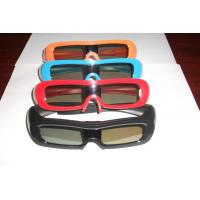 Quality Comfortable Universal Active Shutter 3D TV Glasses USB Chargeable Battery for sale