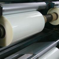 China Matte PET No Pollutiin Roll Laminating Film With Reagent Corrosion For Photographs Etc wholesale