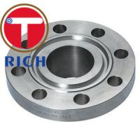 China Dn10 - Dn800 Stainless Steel Flanges Class 150 Pressure For Chemical Industry wholesale