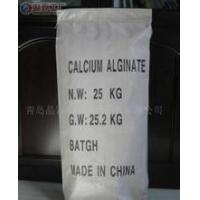 China Alginate Salts series  Excipient-- Calcium Alginate Extracted From Natural Seaweed Kelp wholesale