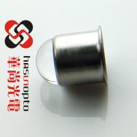 Buy cheap TO46 TO39 ball lens caps, class to metal sealing,±5°,±10°±15°±20°±25°±30°±60°±45 from wholesalers