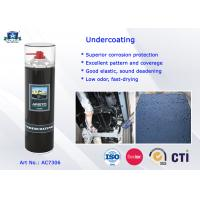 China Rubberized Undercoating Spray 	Auto Care Products on sale