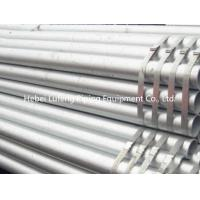 China hot galvanized mild steel pipe weight on sale