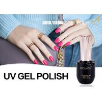 China Customized Capacity Easy Off Gel Polish , Red Gel Nail Polish For Nail Salon wholesale
