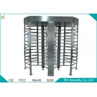 China Counting Fuction Optional Automatic Turnstiles Compatic With IC  ID Cards wholesale
