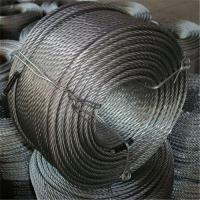China Steel Wire Ropes, Made of Galvanized, Hot-dipped, Carbon Steel wholesale