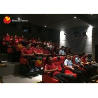 Buy cheap 100 Seats 4D motion Theater Genuine Leather + Fberglass Material from wholesalers