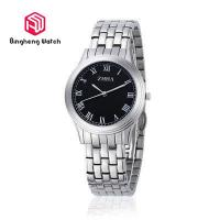 Elegant Luxury White Mens Stainless Steel Watches Business Gifts For Lover