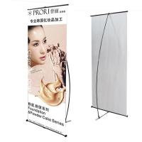 China Graphic Trade Show Roll Up Banners Digital Printing UV Resistant Water Proof wholesale