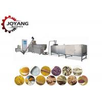 China Customized Type Artificial Rice Production Line , High Processing Speed wholesale