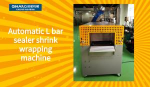 China PLC Interface Controlled Cosmetic Packaging Auto Plastic Film L Bar Shrink Wrap Machine wholesale