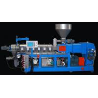China plastic extruding production machine double screw wholesale