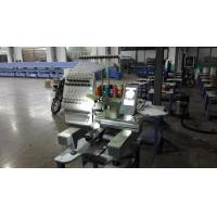 China Touch Screen One Head 9 Needle Embroidery Machine For Home Business wholesale