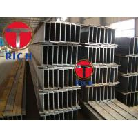 China Welded Construction Structural Steel Pipe H Beam For Garden Building And Bridge 100*50*5*7 wholesale