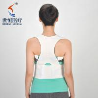 China Four color available neoprene material posture corrector help to correct bad posture wholesale