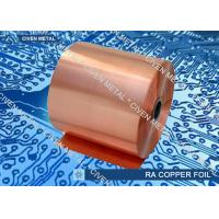 Quality High Temperature Elongation Electrical Rolled Copper Foil With Anti  - Oxidizing Treatment for sale