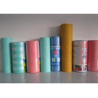 China nonwoven spunlace fabric in rolls for wiping cloth  spunlace fabric in rolls wholesale