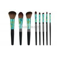 China Professional Modern Romance Collection Makeup Brushes With Dual Tone Synthetic Bristles on sale