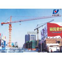 China Top Slewing Tower Crane Cat Head QTZ5610 Specifications Quotation wholesale